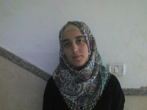 photo of Rawan