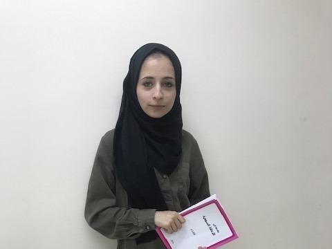 photo of Rozan