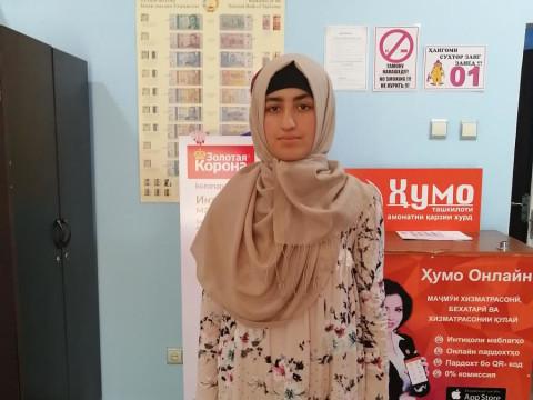 photo of Zamyra