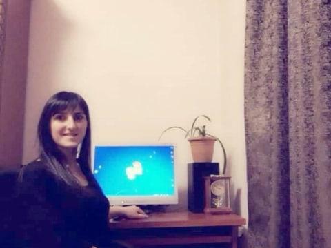 photo of Serine