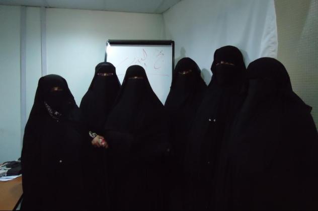 Al-Bdor Group