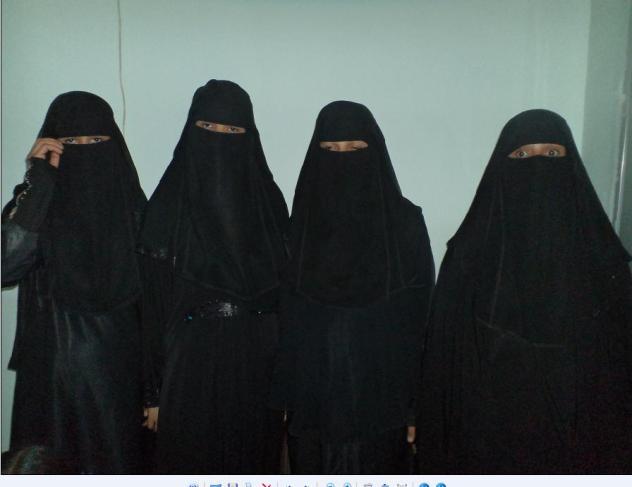 Al-Aman Group
