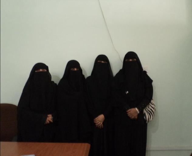 Arij Group