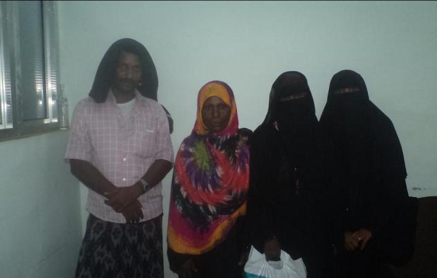 Al-Afrah Group
