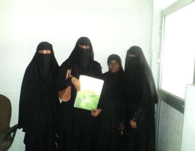 Om-Aseel Group