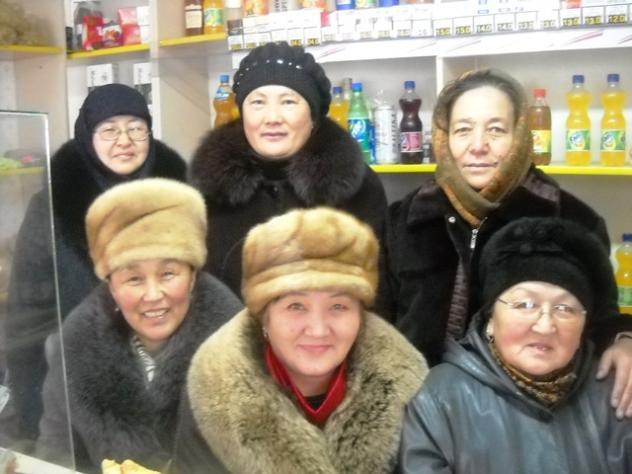 Raykan's Group