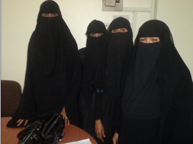 Al-Abad Group
