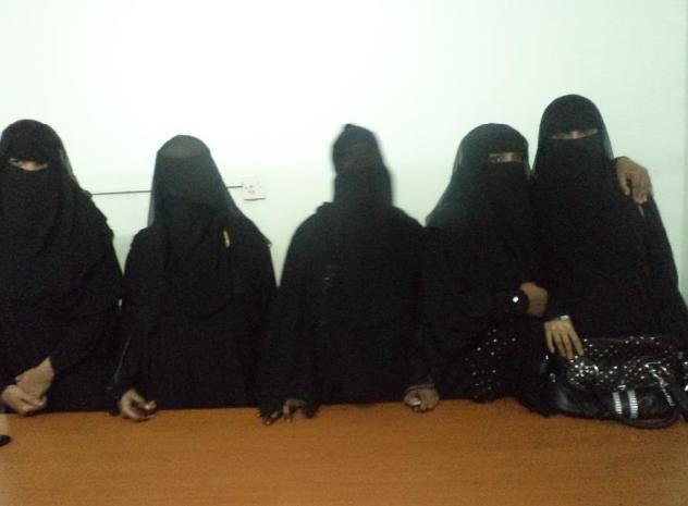 Al-Basma Group